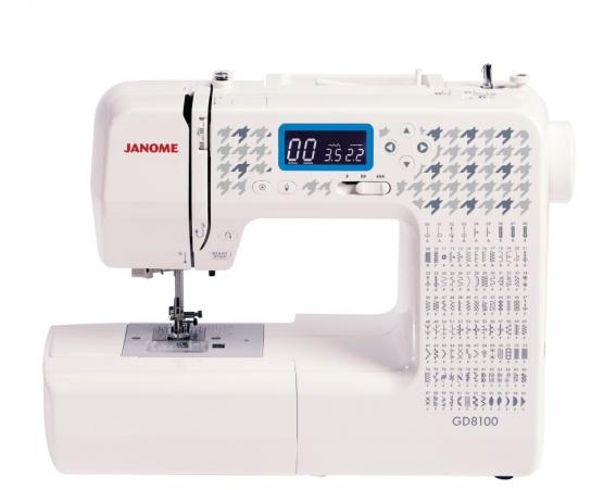 Sewing Machine Reviews Sew Magazine Best Husqvarna Sewing Machine Stockists Uk